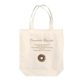 チョコレートドーナツ Tote bags