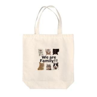 末吉 弦太のWe are family Tote bags