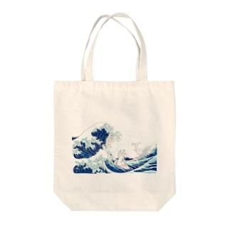 超獣★GIGA 神奈川沖浪裏 トート Tote bags