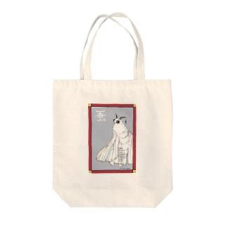 Bombyx mori's tote bag Tote Bag