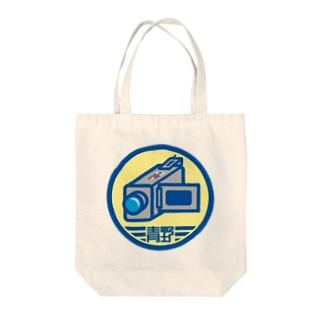 パ紋No.2888 青野 Tote bags