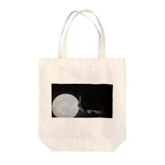 ゆるく月を愛でる Tote bags