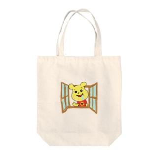 よだれ(くま) Tote bags