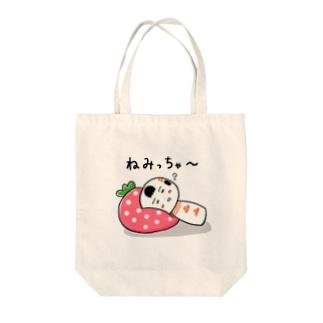 ねみっちゃ〜 Tote bags