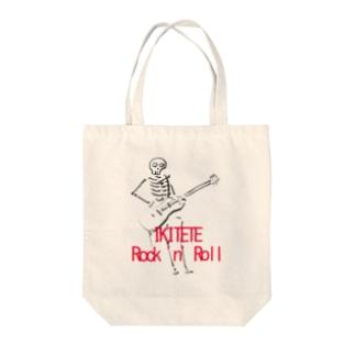 生きててロックンロール Tote bags