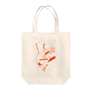 BAGbagBAG Tote bags