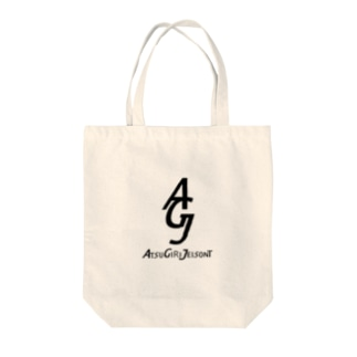アグジェイ Tote bags