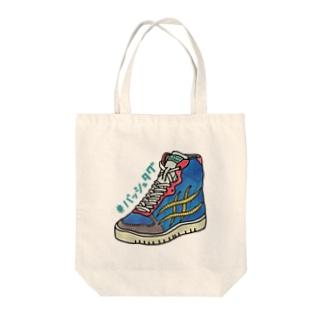バッシュタグ Tote bags