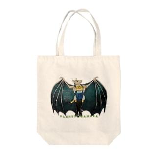 ワータイガーベビーと吸血鬼養父 Tote bags