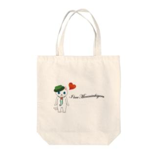 フレンチみなみん Tote bags