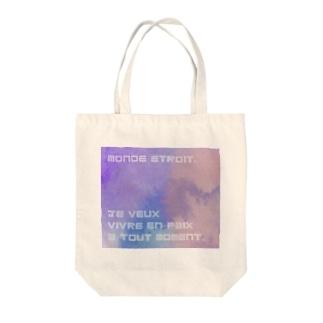 nuance Tote Bag