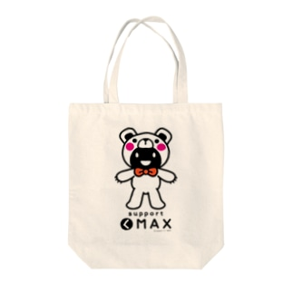 support(く)MAX whole body Tote bags