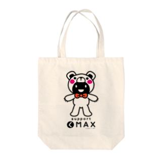 supportMAXのsupport(く)MAX whole body Tote bags