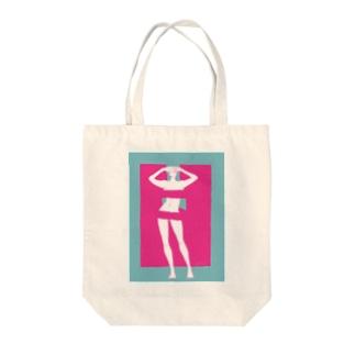 平井の見て、見ないで Tote bags