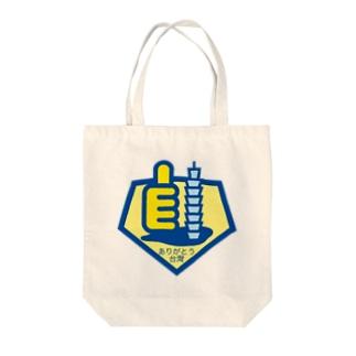パ紋No.2890 ありがとう台灣 Tote bags