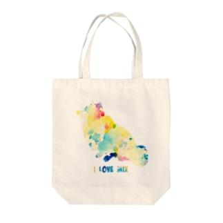 シェルティ×コーギーMIXお座り【パレット】 Tote bags