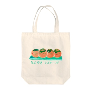 たこやきシスターズ オレンジ Tote bags
