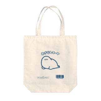 あざらしマートのレジ袋 Tote bags
