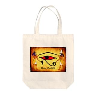 monda_paco2020 トートバッグ Tote bags