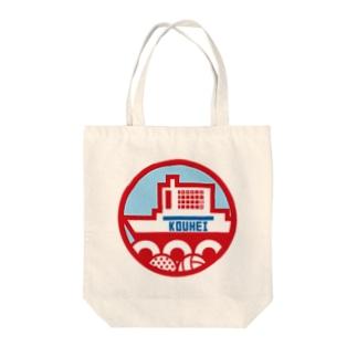 パ紋No.2893 kouei Tote bags