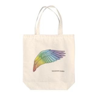 虹色のつばさ Tote bags