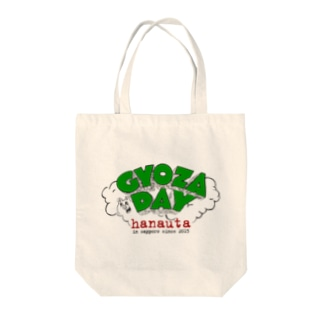 GYOZA  DAY&HANABUTA Tote bags