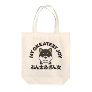 ぶん太&ぎん次 Tote bags