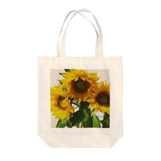 母にもらった向日葵 Tote bags