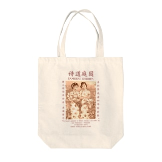 19SSPOSTERセピア Tote bags