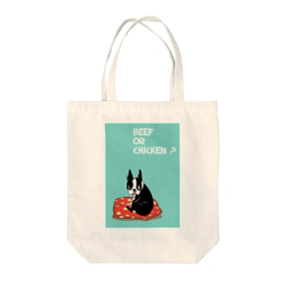 BEEF OR CHICKEN ? Tote bags