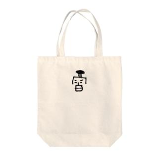 せっさん(雪) Tote bags