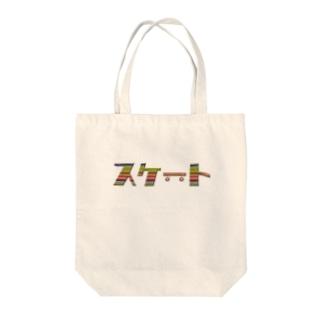 スケート Tote bags