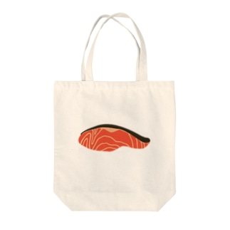 佐藤 明のシャケの切り身ステッカー③ Tote bags