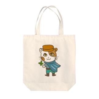 【たび猫シリーズ】さすらいのミケ Tote bags