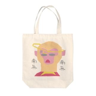 緊箍児ハンガー Tote bags