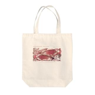 アロワナブレンド Tote bags