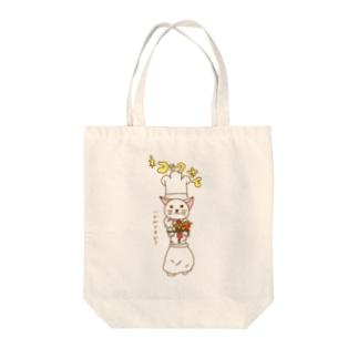 ネコックさんのネコックさん Tote bags