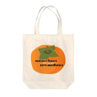 かっきー Tote bags