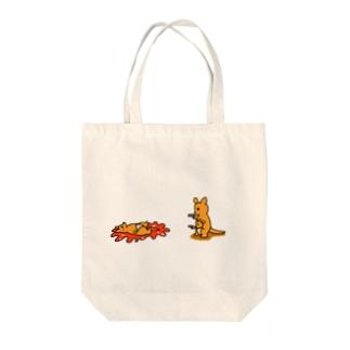 撃つカンガルー撃たれるカンガルー Tote bags
