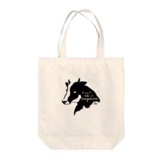 モウ無理な牛 Tote bags