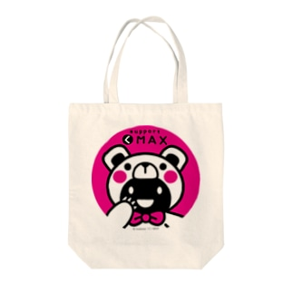 pupport(く)MAX-pink Tote bags