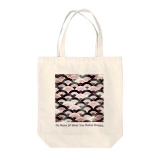 Do More Of What You Makes Happy. Tote bags