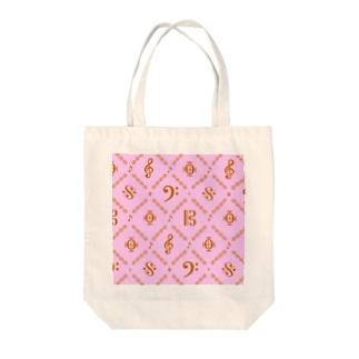 音部記号(ピンク) Tote bags