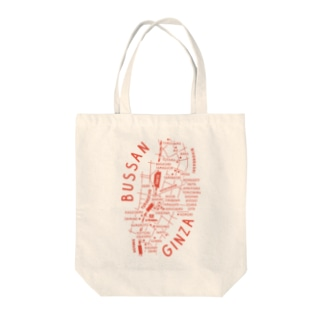 物産館めぐり Tote bags