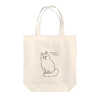 なにみてんだ猫 Tote bags