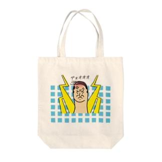 カミナリ【おやじ指】 Tote bags