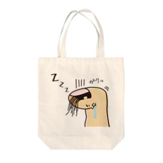 爆睡【おやじ指】 Tote bags