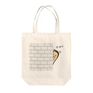 ヒョイ!【おやじ指】 Tote bags