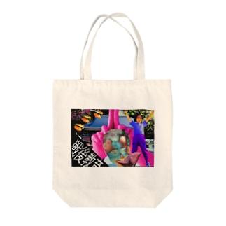 知覚過敏 Tote bags