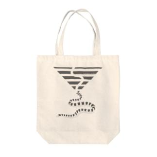 クロボシウミヘビ Tote bags